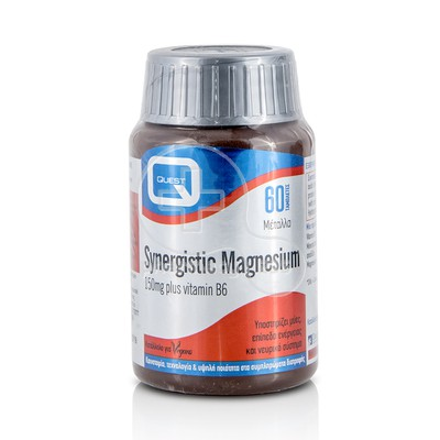 QUEST - Synergistic Magnesium 150mg plus vitamin B6 - 60tabs