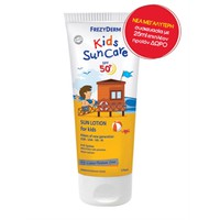 FREZYDERM SUN CARE KIDS SPF50 150ML (PROMO+25ML)