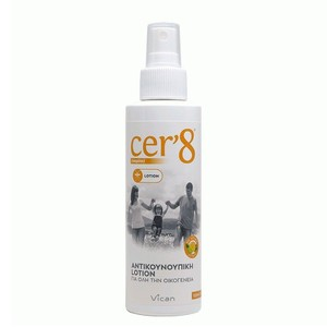 Cer8 spray