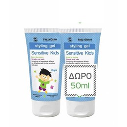 Frezyderm Promo Sensitive Kids Styling Gel 100ml & ΔΩΡΟ 50ml Επιπλέον Προϊόν