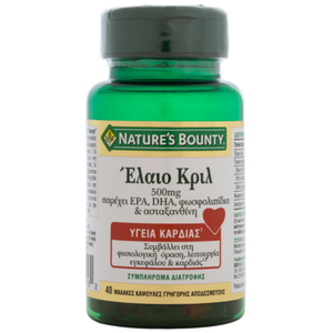 Natures boundy krill oil 500mg 40caps