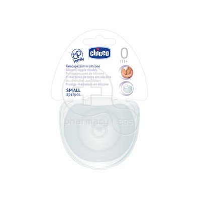 CHICCO - NATURAL FEELING Silicone Nipple Shields 0+ (Small) - 2τεμ.