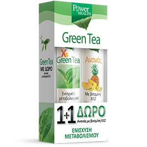 Power health green tea set