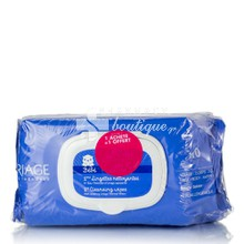 Uriage Σετ Bebe Duo 1st Clean Wipes, 2 x 70