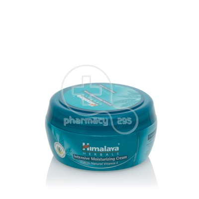 HIMALAYA - Intensive Moisturizing Cream - 150ml