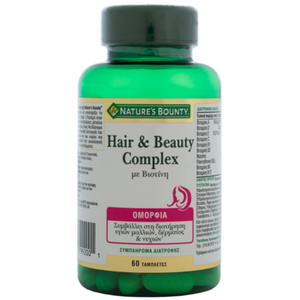 Natures bounty hair   beauty complex biotin 60caps
