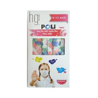 Hg Poli For She Kids 9-12 Age Protective Face Mask 3ply 10τμχ - Παιδική Μάσκα Mιας Χρήσης Για Κορίτισα 9-12 Ετών