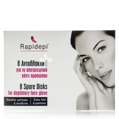 Rapidepi ΑΝΤΑΛΛΑΚΤΙΚΑ για Αποτριχωτικό Γάντι Προσώπου 2d961b1ea84