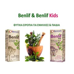 BENNETT BENLIF SIROP FOR ADULT 200ML
