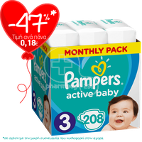 PAMPERS - MONTHLY PACK Active Baby Νο3 (6-10kg) - 208 πάνες