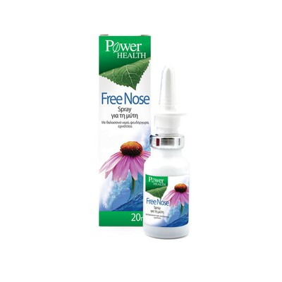 Power Health - Free Nose - 20ml