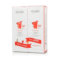 BABE - PROMO PACK 1+1 ΔΩΡΟ PEDIATRIC Sunscreen Lotion SPF50+ - 100ml