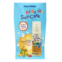 FREZYDERM SUN CARE KIDS SPF 50 150ML (PROMO+80ML)