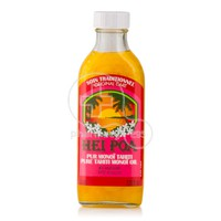 HEI POA - Pure Tahiti Monoi Oil with Roucou - 100ml