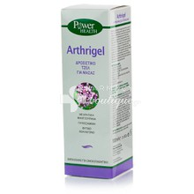 Power Health Arthrigel - Αρθρώσεις, 100ml
