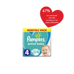 Pampers Active Baby Diapers Size 4 (9-14kg) 174 Diapers