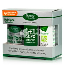 Power Health Platinum - Hair Tone Nails & Skin, 30 caps + Δώρο Magnesium 10tabs