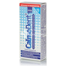 Intermed Calmodent Gel Tube - Τερηδόνα/Υπερευαισθησία, 75ml