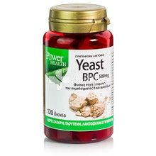Power Health Power Yeast 500mg - Μαγιά Μπύρας, 120caps