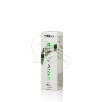 FREZYDERM - Frezykeld Cream - 40ml