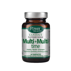 Power Health Classics Platinum Multi + Multi Time Ισχυρή Πολυβιταμίνη 30 tabs