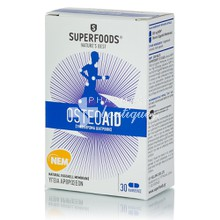 Superfoods Osteoaid - Αρθρώσεις, 30caps