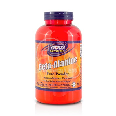 NOW - SPORTS Beta Alanine Pure Powder - 500gr