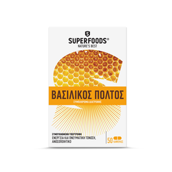 Superfoods Royal Jelly Eubias 50caps