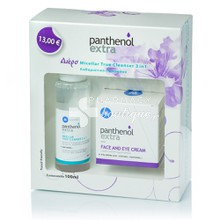 Panthenol Extra Σετ Face & Eye Cream 24h (50ml) & ΔΩΡΟ Micellar True Cleanser 3 σε 1 (100ml)