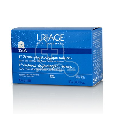 URIAGE - BEBE Serum Physiologique Naturel - 18x5ml