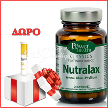 Power Health Platinum NUTRALAX - Δυσκοιλιότητα, 20caps