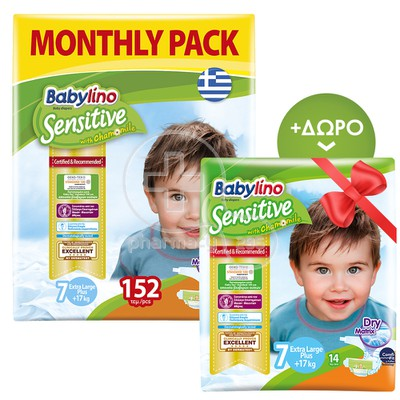 BABYLINO - PROMO PACK MONTHLY PACK Babylino Sensitive Extra Large Plus No7 (17+ Kg) - 152 πάνες ΜΕ ΔΩΡΟ ΣΥΣΚΕΥΑΣΙΑ 14 ΤΕΜΑΧΙΩΝ