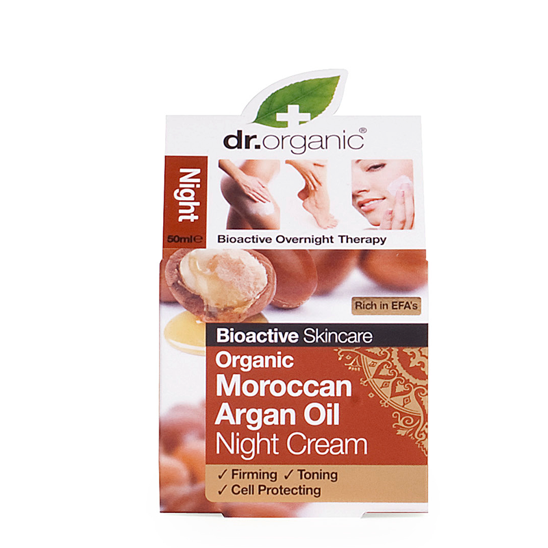 Organic Moroccan Argan Oil Night Cream