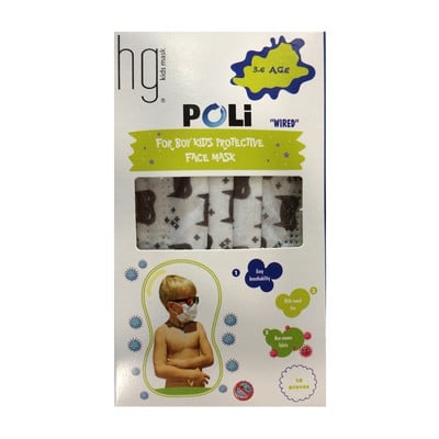 POLI MASK 3-6 AGE- 10 PIECES