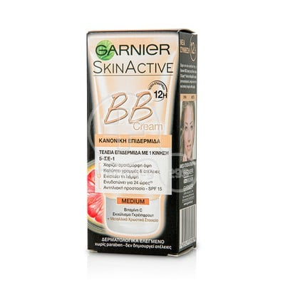 GARNIER - SKIN ACTIVE BB Cream Medium - 50ml PN
