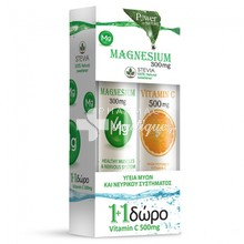 Power Health Σετ Magnesium With Stevia, 20s + Δώρο Vitamin C 500mg 20s