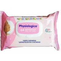 PHYSIOLOGICA BABY WET WIPES (64ΤΕΜ)