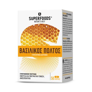 Superfoods royaljelly