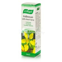 Vogel LUFFA NASAL SPRAY - Αλλεργίες, 20ml