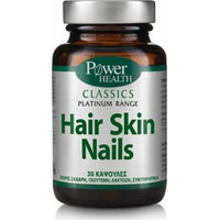 Power Health Classics Platinum - Hairtone Nails & Skin 30 Κάψουλες