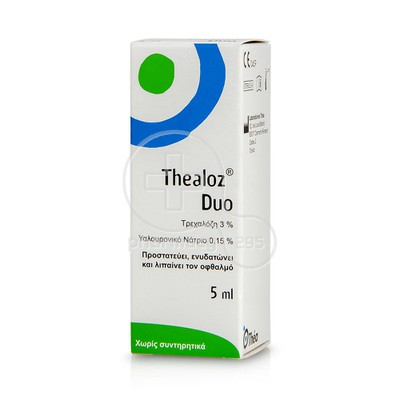 THEA SYNAPSIS - Thealoz Duo - 5ml