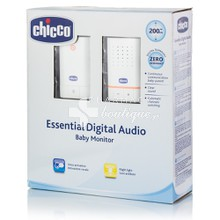 Chicco Essential Digital Audio Baby Monitor (02564-00), 1τμχ