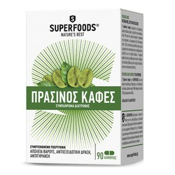 Superfoods Green Coffee 90tabs