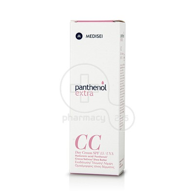 PANTHENOL EXTRA - CC Day Cream SPF15 Dark Shade - 50ml