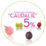 Caudalie badge 5