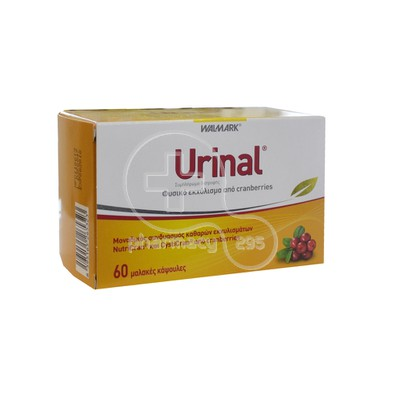 VIVA PHARM - URINAL Caps - 60softgels