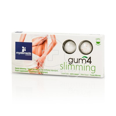 MY ELEMENTS - Gum4 Slimming - 10piec