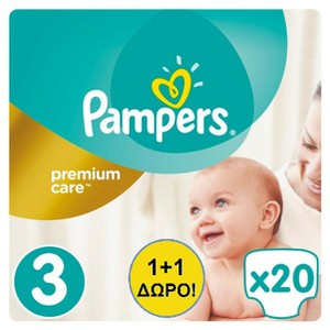 Pampers no 3  20s  1 1