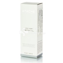 Atache Retinol Night Cream - Κρέμα Νυκτός, 50ml