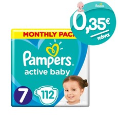 Pampers Active Baby MONTHLY PACK No7 15+Kg  0,35€/Πάνα 112 Τμχ.